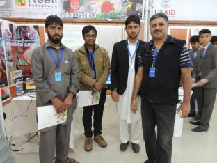 Afghan Organisation interested in developing a game for their organisation