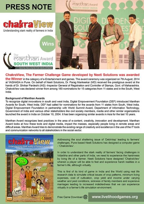 Manthan Award_press note-pg1